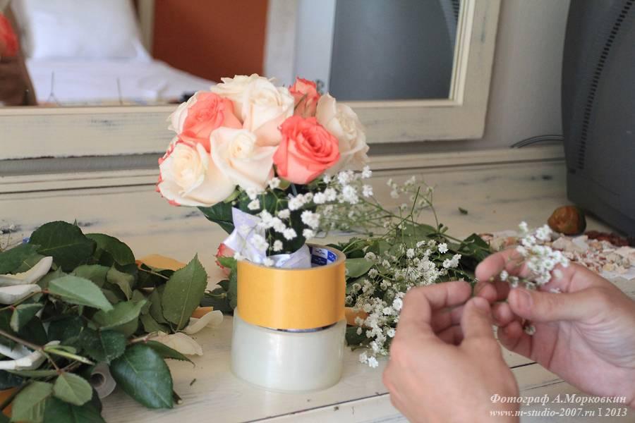Как сделать свадебный букет пошаговая 448